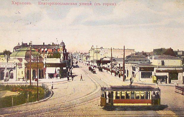 Трамвай на Сергиевской площади и вид через Лопанский мост на начало Екатеринославской улицы. 1910-е
