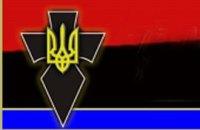"""Членов """"Тризуба"""" арестовывают за взрыв памятника Сталину"""