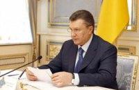 """Герман: у Януковича нет """"одноклассников"""""""