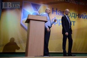 Пока рано говорить о том, кто будет премьером после выборов, - Турчинов