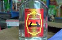 """В Херсонской области после рейдов полиции перестали продавать """"Боярышник"""""""