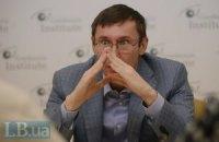 Луценко назвал страны НАТО, которые дадут Украине оружие
