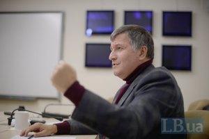 Аваков: Путин и Янукович оплатили очередной виток сепаратистских беспорядков
