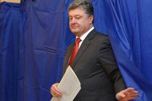 """Порошенко уверен, что """"выборы"""" ЛНР и ДНР не признают в мире"""