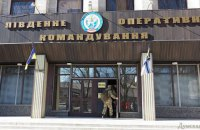 Украинские моряки на учениях отработали отражение атаки условных террористов