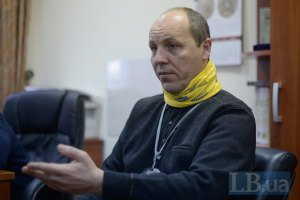 Парубий: когда на Майдане появятся штатные сотрудники, он закончится