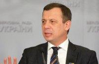 Украина выполнила все условия для получения безвиза, теперь очередь за Евросоюзом, - нардеп
