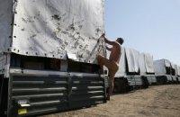 СНБО не известно, что завезла Россия на Донбасс в качестве третьего гумконвоя