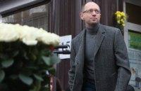 Яценюк признался, кто его финансирует