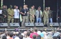 Майдан обратился к силовикам: военные придут разгонять эту власть