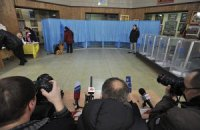 Россия хочет проследить за демократичностью выборов в ВР