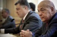 """Москаль заявил об открытии дела против закарпатского """"Правого сектора"""" за бандитизм"""