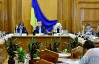 ЦИК объявил о начале избирательного процесса c 5 сентября