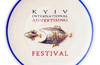 Київський фестиваль реклами закінчує приймати конкурсні роботи