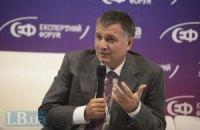 Аваков рассказал о новых увлечениях Тимошенко