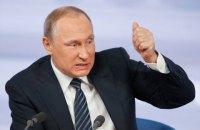 """Путин счел """"диверсию в Крыму"""" попыткой Украины сорвать минские договоренности"""
