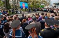Вернетли международное право Крым Украине?