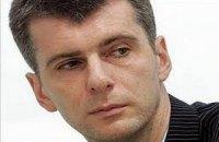 Прохоров объявил конец эпохи «управляемой демократии»