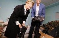 Тимошенко: волонтеры сейчас выполняют функции государства