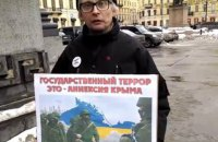 В Петербурге прошел марш против государственного террора