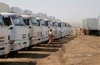 """США требуют от России немедленно отозвать """"гуманитарный конвой"""""""