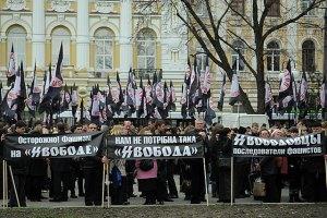 Под суд пришло 300 противников Тимошенко