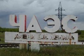 Чернобыльскую зону откроют для туристов