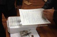 ЦИК приняла оригиналы протоколов 107 округов из 198