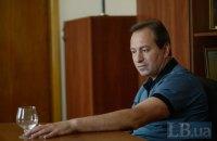 Порошенко уволил Томенко с должности советника