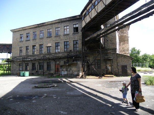 Шахта <<Торецкая>> в Дзержинске