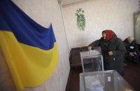 В Ивано-Франковской области избирают депутатов облсовета
