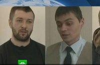 ФСБ подтвердила задержание 25 украинцев