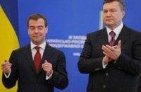 В Киеве заседала украино-российская межведомственная комиссия