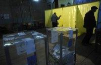 Кроме Мариуполя и Красноармейска, выборы не начались на двух участках в Сумах