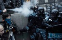 """Суд арестовал """"свободовца"""" за драку под Кабмином"""