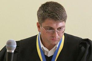 ГПУ просит снять неприкосновенность с судьи Киреева