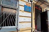 ГПУ закрыла дело против судьи, отпустившей Галину Шепелеву