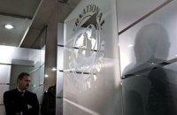 Азаров отправил на переговоры с МВФ двух министров