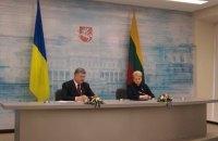 Порошенко назвал шантажом позицию России по ЗСТ Украины и ЕС