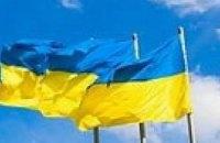 Ющенко учредил ежегодную церемонию поднятия флага