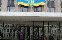 Политические силы Днепропетровщины подписали Меморандум о проведении демократических, честных и прозрачных выборов