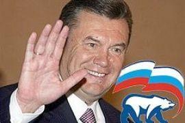 """""""Единая Россия"""" поддержала Януковича"""