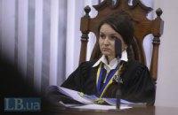ВККСУ отказалась отстранить от должности судью, рассматривавшую дела Тимошенко и Луценко