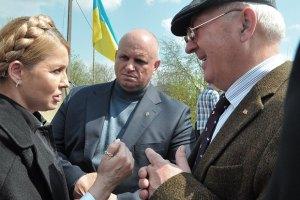 Тимошенко отменила встречу в Запорожье из-за возможного покушения