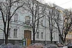 """ТЕМА ДНЯ: Тимошенко вернула в госсобственность бывший офис НАК """"Надра"""""""