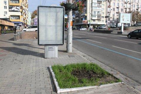 Ассоциация рекламы намерена обновить визуальный облик Киева