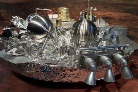 Модуль Скиапарелли записал ценные данные при посадке наМарс