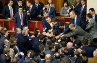 Звернення до колег-депутатів
