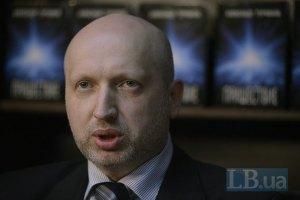 Турчинов остановил сепаратисткое решение крымского парламента