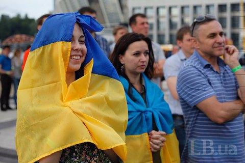 25 шагов в будущее или Украинский путь к созиданию